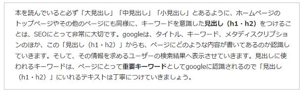 seo_strong20150721 (1)