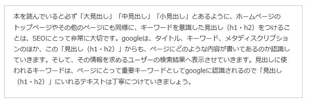 seo_strong20150721 (2)