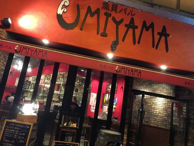 toyama_dinner (10)