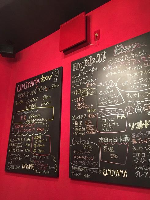 toyama_dinner (11)