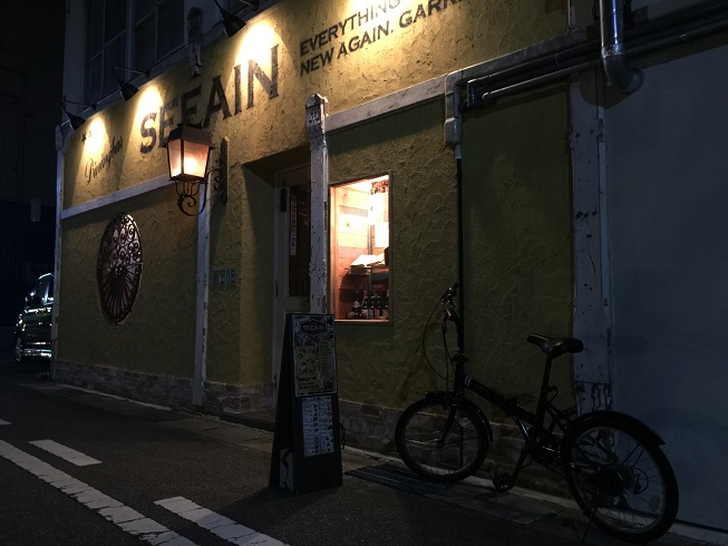 toyama_dinner (3)