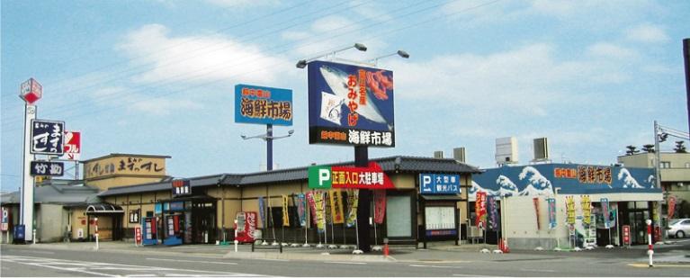 toyama_sozai_0706 (8)富山観光スポット越中富山海鮮市場