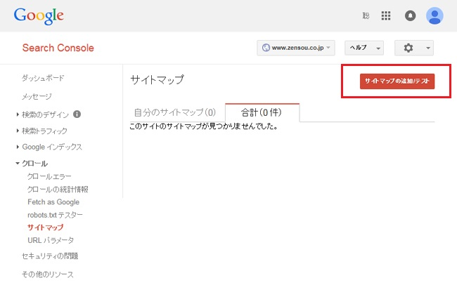SEO_google08123