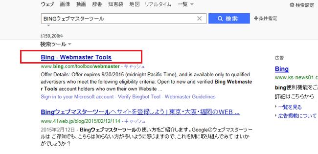 SEO_google08124
