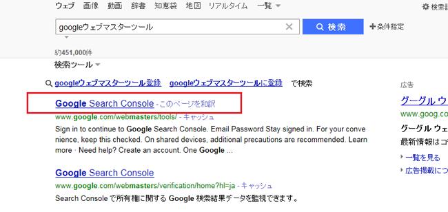 seo_google08122