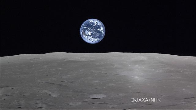地球の誕生と月との衝突2