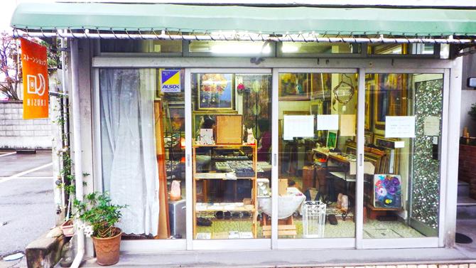 富山の癒しスポット、ストーンショップ日月 (5)