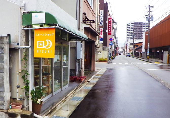 富山の癒しスポット、ストーンショップ日月(7)