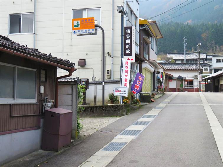 富山県 関所館 (10)