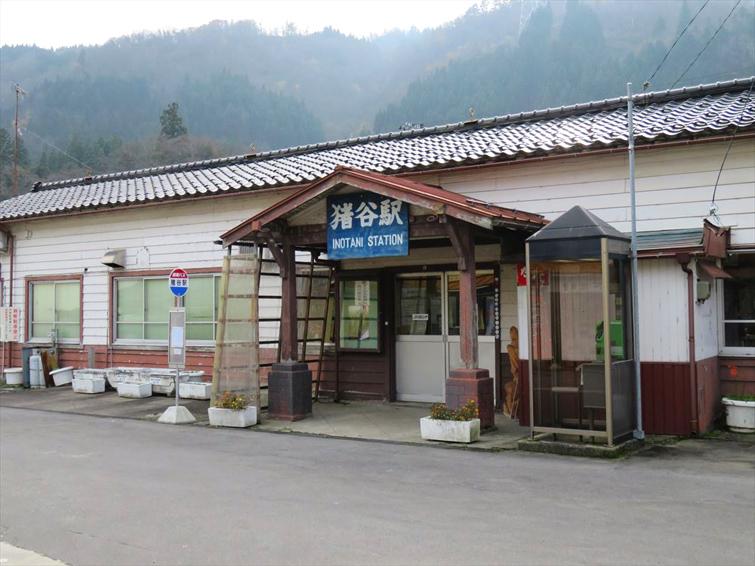 富山県 関所館(11)