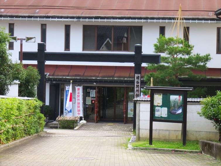 toyama_sekisyo (14)