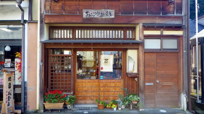 toyama_tea (2)
