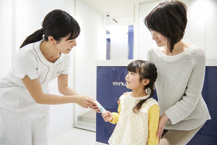歯科医院の集客方法6