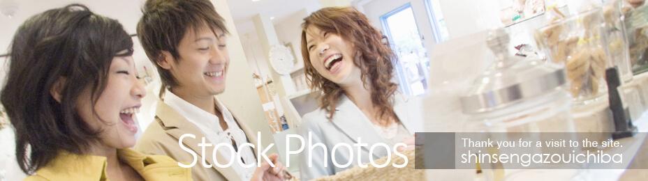 写真素材の新鮮画像市場
