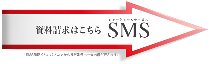 sms0701